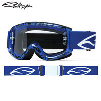 Smith crossbril Fuel v.1 MAX Blue Vapor