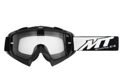 Crossbril MT XTR II zwart